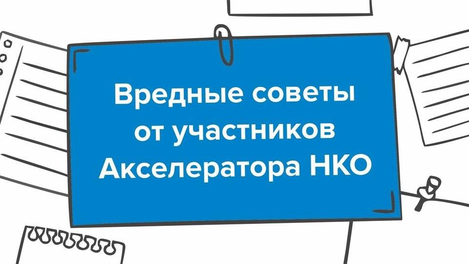 http://sonko35.ru/wp-content/uploads/2020/10/IMG_4468.jpg