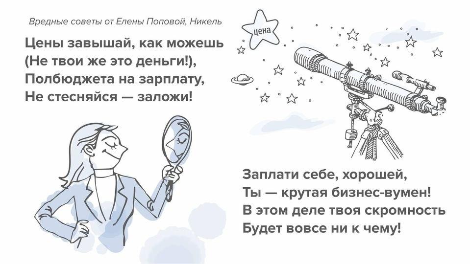 http://sonko35.ru/wp-content/uploads/2020/10/IMG_4469.jpg