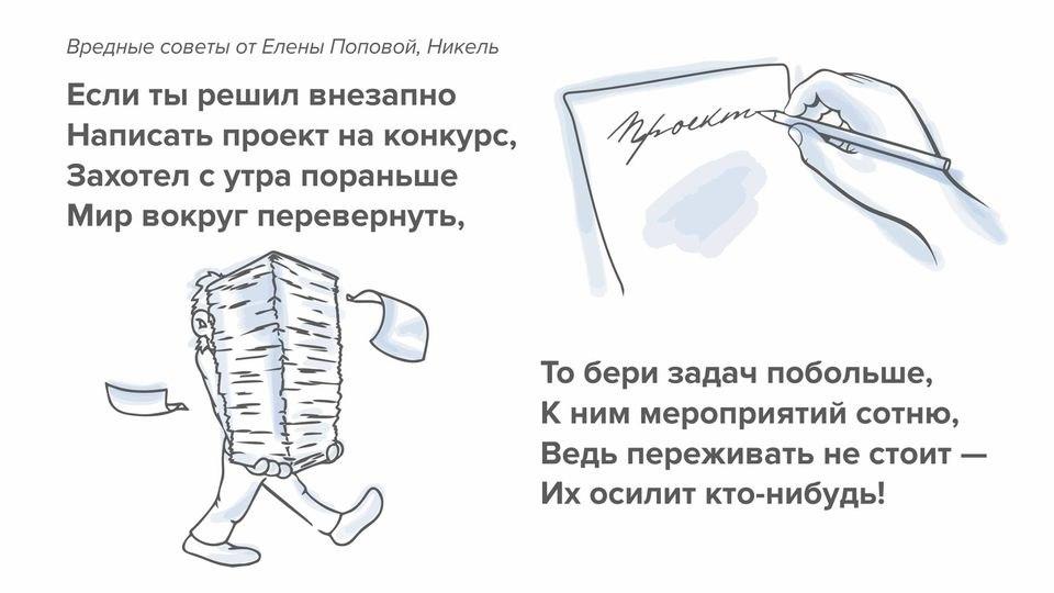 http://sonko35.ru/wp-content/uploads/2020/10/IMG_4470.jpg
