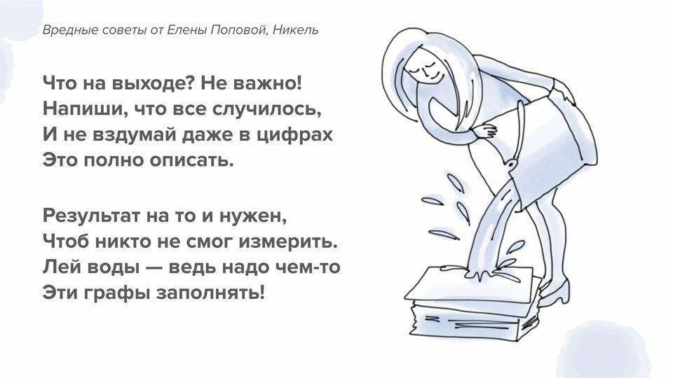 http://sonko35.ru/wp-content/uploads/2020/10/IMG_4471.jpg