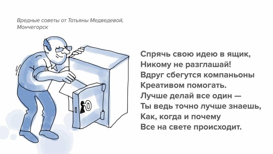 http://sonko35.ru/wp-content/uploads/2020/10/IMG_4473.jpg
