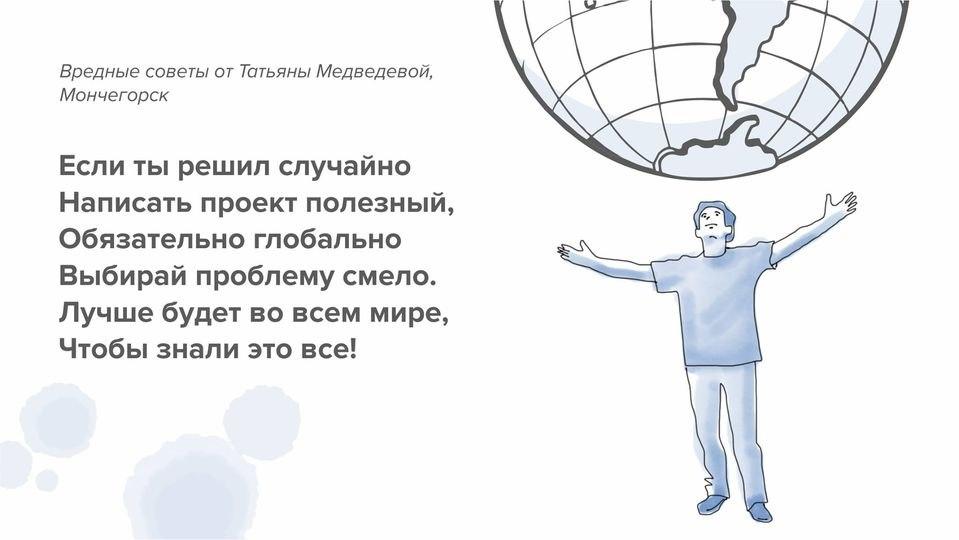http://sonko35.ru/wp-content/uploads/2020/10/IMG_4475.jpg