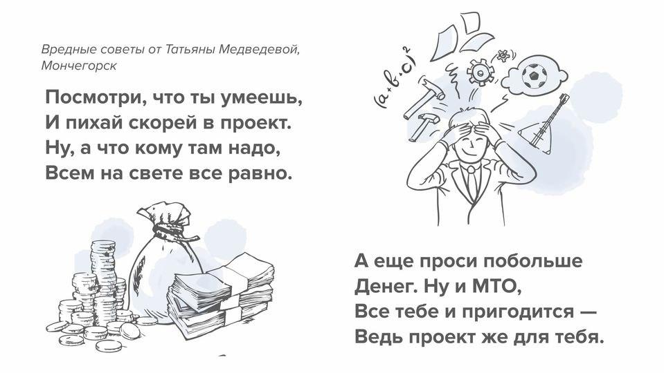 http://sonko35.ru/wp-content/uploads/2020/10/IMG_4476.jpg