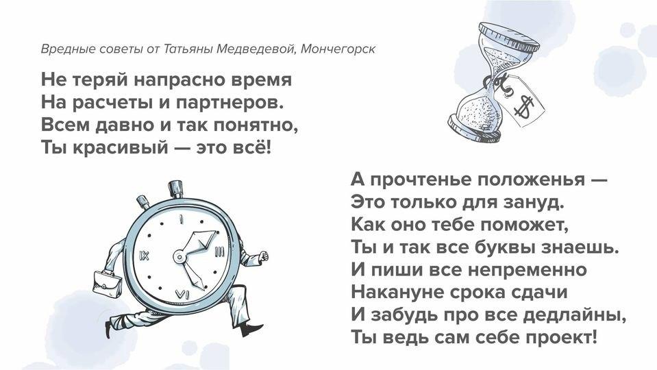 http://sonko35.ru/wp-content/uploads/2020/10/IMG_4477.jpg